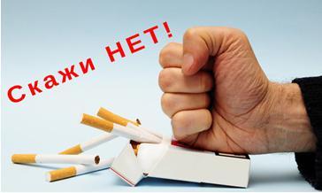 Образовательная акция «Беларусь против табака»