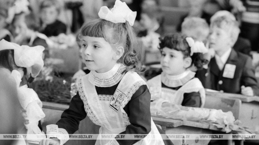 1 сентября посвящается: фотографии, которые вызовут ностальгию и вернут в школьные годы